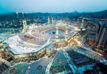 umrah makkah alsha travel news